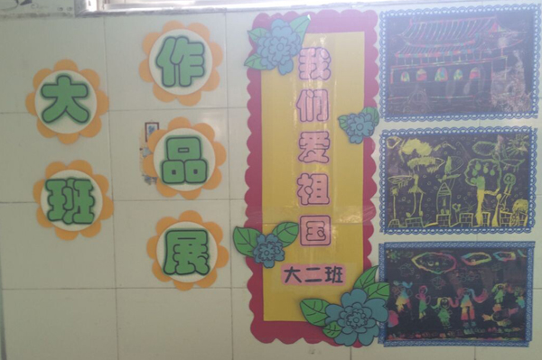 """淮安市实验小学幼儿园大班所有宝贝都参与了""""我爱祖国妈妈""""主题绘画活"""