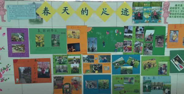大班主题墙:我们在春天里-环境创设-淮安市实验小学园